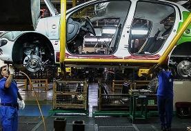 عقب نشینی شورای رقابت از افزایش قیمت خودرو / افزایش قیمت ۳ ماهه منتفی شد