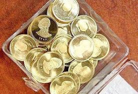قیمت انواع سکه و طلا ۱۸ عیار در روز چهارشنبه اول بهمن