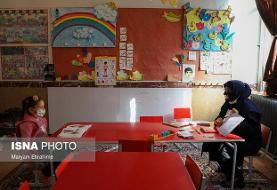 ابلاغ شیوهنامه آموزش دانشآموزان با نیازهای ویژه از اول بهمن