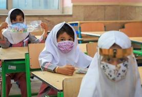 مدارس از چهارشنبه با صلاحدید خانواده ها بازگشایی می شود