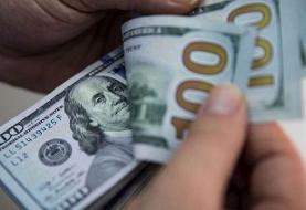 قیمت دلار در صرافی ملی چهارشنبه اول بهمن