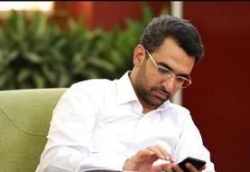 اعلام جرم دادستان قوه قضاییه علیه وزیر ارتباطات