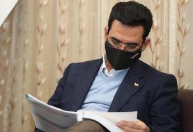 وزیر ارتباطات به دادسرا احضار و بازجویی شد | اتهام: خودداری از اجرای دستور فیلترینگ!