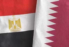 توافق مصر و قطر برای ازسرگیری روابط دیپلماتیک