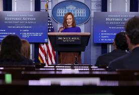سخنگوی کاخ سفید: برجام از محورهای نخستین مذاکرات بایدن با رهبران جهان خواهد بود
