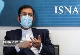 واکنش سخنگوی وزارت خارجه به اتفاقات دیروز مجلس، پیشنهاد قالیباف و تیتر یک روزنامه