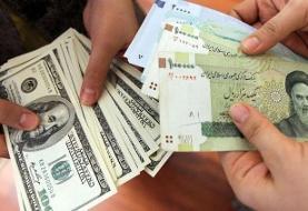 قیمت ارز در بازار آزاد امروز پنجشنبه دوم بهمن ۱۳۹۹