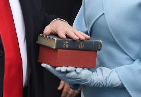 چند نکته تاریخی درباره کتاب مقدس در سوگند ریاست جمهوری آمریکا + تصاویر