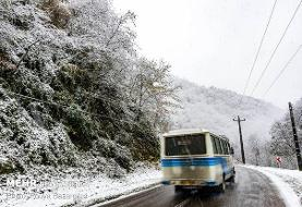 بارش برف و باران در محورهای ۱۵ استان/ تشریح محورهای مسدود