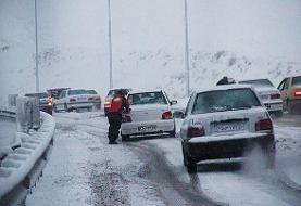 امدادرسانی به ۴۴۴ نفر در برف و کولاک طی ۴٨ ساعت گذشته