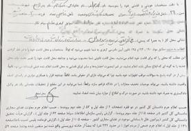 بازجویی از آذریجهرمی و صدور قرار التزام برای او