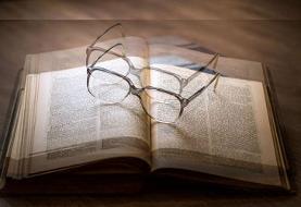 دانستنیهایی درباره دوبینی در یک چشم