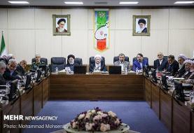 تصویب کلیات سیاستهای کلی تأمین اجتماعی در مجمع تشخیص