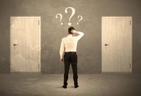بررسی کمّی مزایا و معایب، یکی از سادهترین روشها برای تصمیمگیری منطقی