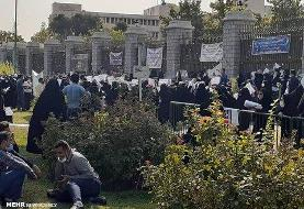 Teachers sleep in front of Iranian Congress to protest hiring status