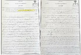 وزیر ارتباطات در مورد عدم اجرای دستور قضایی فیلتر اینستاگرام، تفهیم اتهام و بازجویی شد