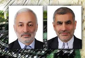 واکنش مجلس به سخنان تند روحانی