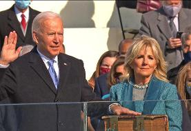 لحظه ادای سوگند جو بایدن چهل و ششمین رئیس جمهوری آمریکا