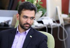 دادسرای تهران: اشخاص حقیقی و حقوقی متعدد پیگیری شکایت از آذری جهرمی هستند