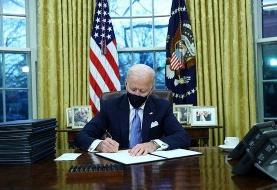 بایدن در روز اول کاری برخی از سیاستهای ترامپ را لغو کرد