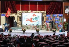 نامگذاری ۵۰۰ معبر تهران ظرف سه سال و نیم/ حدود ۴۰ درصد نامگذاری ها مربوط به شهیدان بوده است