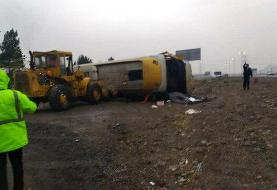 یک فوتی و ١٥ مصدوم در پی واژگونی اتوبوس کارگران صباباتری
