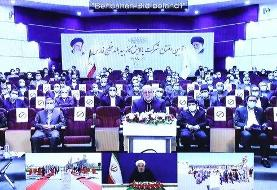 افتتاح پالایشگاه گازی بیدبلند خلیج فارس | روحانی: دنیا به نفت و گاز ...