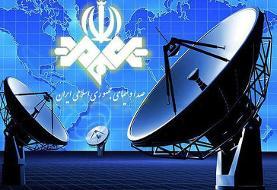 دولت از صداوسیما شکایت میکند
