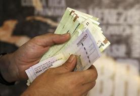 تبعات افزایش یارانه نقدی توسط مجلس