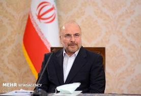 واکنش «قالیباف» به عصبانیت دولتیهااز حذف رانتهای بودجه