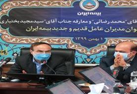 رییس کل بیمه مرکزی:بیمه ایران پشتوانه صنعت بیمه است