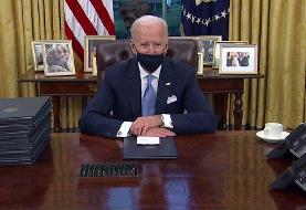 امضاهای روز اول ریاست جمهوری بایدن