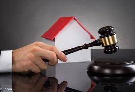 آیا میدانید انجام معاملات با وکالت بلاعزل شما را در معرض آسیبهای حقوقی جدی قرار میدهد؟