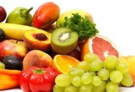 قیمت انواع میوه و تره بار در تهران، امروز ۲ بهمن ۹۹