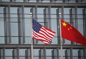 درخواست چین از بایدن
