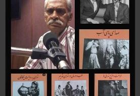 اهالی صدا در سوگ محمدرضا حسنبیگی چه گفتند؟