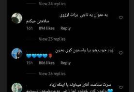 واکنش سرمربی پرسپولیس به حمایت استقلالیها از میناوند/عکس
