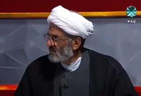 بیانیه شبکه چهار درباره سخنان احمد جهان بزرگی علیه رییسجمهور