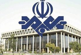 درخواست نمایندگان دولت از صداوسیما برای برخورد با توهین کنندگان به رییس ...