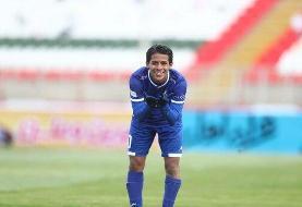 یک استقلالی بهترین بازیکن جوان ۲۰۲۰ آسیا شد