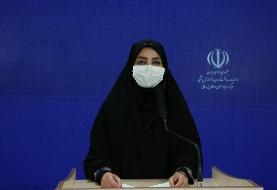 کرونا در ایران: ۹۳ قربانی و ۶۲۰۴ بیمار جدید