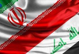 واکنش سفارت ایران به انفجارهای تروریستی اخیر در عراق