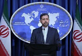 واکنش ایران به انفجارهای بغداد