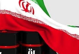 هند: امیدواریم در دوران بایدن بتوانیم نفت بیشتری از ایران بخریم