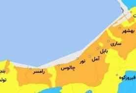 وضعیت کرونایی ۷ شهرستان مازندران زرد شد