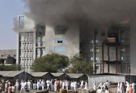 آتش سوزی در ساختمان بزرگترین تولید کننده واکسن جهان در هند؛ ۵ نفر کشته شدند