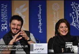 روزی روزگاری جشنواره/ «لبخندهای جامانده فجر»/ گزارش تصویری