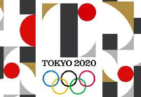 شوک ژاپن به ورزش جهان/ بازیهای المپیک لغو میشود