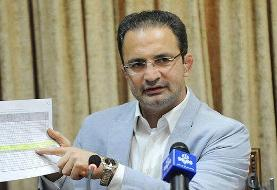 امیررضا خادم: بودجه ای که مجلس دارد تنظیمش می کند یعنی گرانی و تورم/آقای قالیباف! دارید همان ...