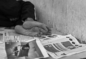 دستور فوری بهزیستی برای کمک به افراد بی سرپناه در فصل سرما